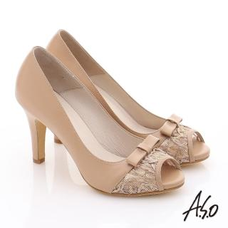 【A.S.O】法式浪漫 真皮蕾絲蝴蝶綴飾高跟魚口鞋(卡其)