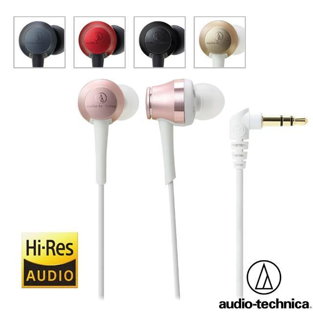 【鐵三角】ATH-CKR70 高音質耳塞式耳機