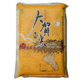 【大匠文創】大賀米 神農獎免浸泡一等糙米2KG(糙米)