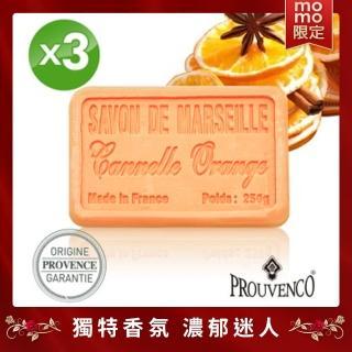 【PROUVENCO】法國原裝香氛馬賽皂-甜橙肉桂(250gx3)