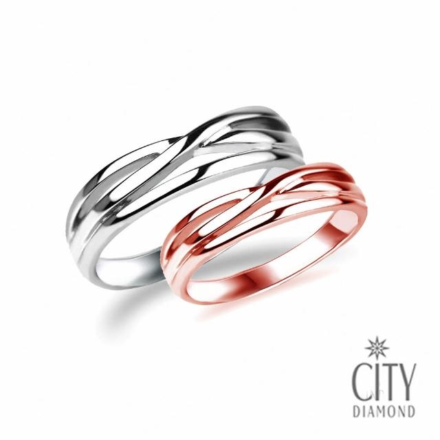 【City Diamond 引雅】『編織愛』結婚對戒