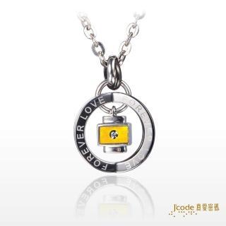 【J'code 真愛密碼】真愛零距離金鋼配項鍊-男  金飾