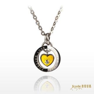 【J'code 真愛密碼】真愛零距離金鋼配項鍊-女  金飾
