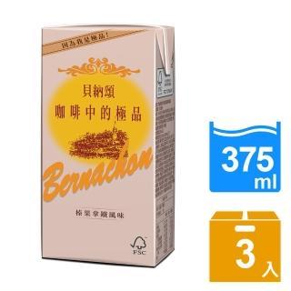 【貝納頌】經典榛果風味拿鐵375ml*3入(使用90分認證咖啡豆)