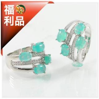 【金玉滿堂】奢華璀璨天然台灣藍寶戒-2(福利品)
