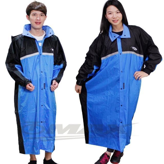【天龍牌】競速型尼龍雨衣-黑/藍