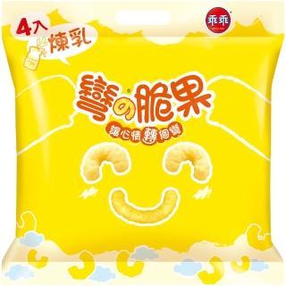 【乖乖】彎的脆果煉乳4入組合包