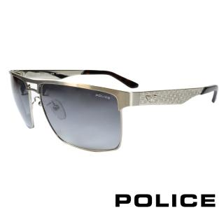 ~POLICE~義大利警察都會款 型男眼鏡~金屬框 銀色 POS8873~0Q39