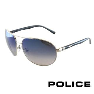 【POLICE】時尚飛行員太陽眼鏡 金屬質感框面(黑+藍 POS8641-579B)