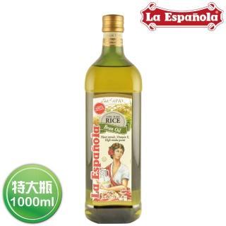 【囍瑞 BIOES】萊瑞100% 原裝進口玄米油(大容量1000ml)