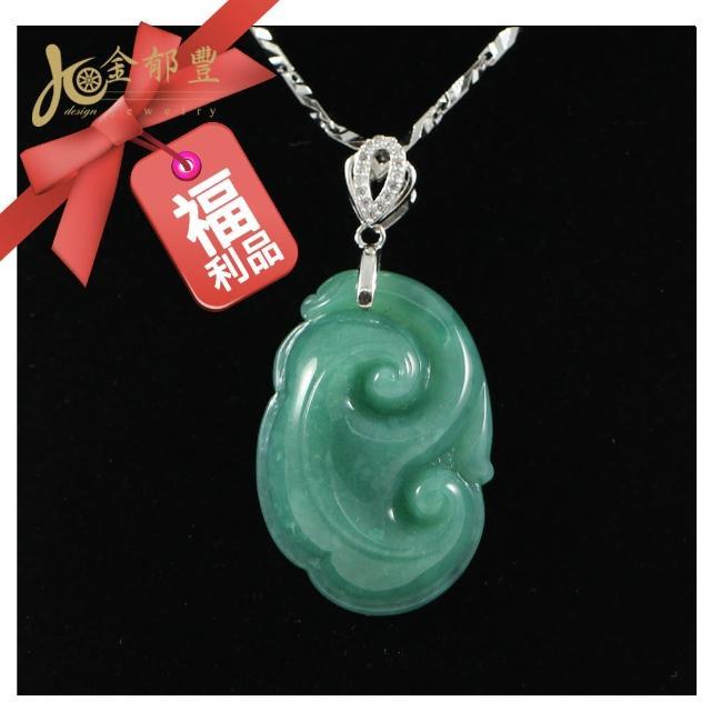 【金郁豐】天然帝王綠翡翠藍寶如意項鍊(福利品)