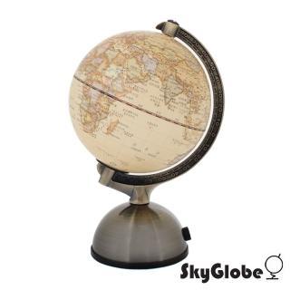 【SkyGlobe】5吋古典仿古金屬底座地球儀(附燈/中文版)