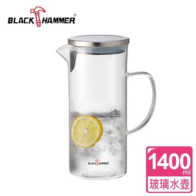 【義大利 BLACK HAMMER】歐亞耐熱玻璃水壺1400ml