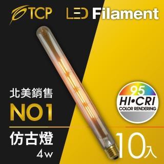 【美國TCP】LED Filament復刻版鎢絲燈泡_T30 4W(10入)