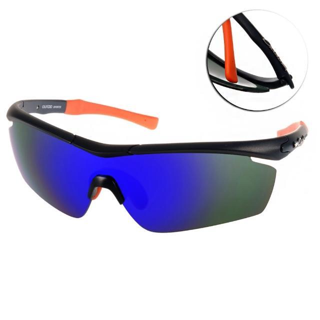【OUTDO 太陽眼鏡】防爆鏡片時尚水銀鏡面款(黑-橘#TR9906 C1)
