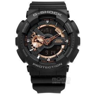 【CASIO卡西歐】G-SHOCK粗獷迷人銳利機械感雙顯腕錶 古銅色x黑 49mm(GA-110RG-1A)