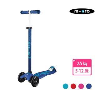 【Micro 滑板車】Maxi Deluxe(奢華版 - 大小孩的滑板車)