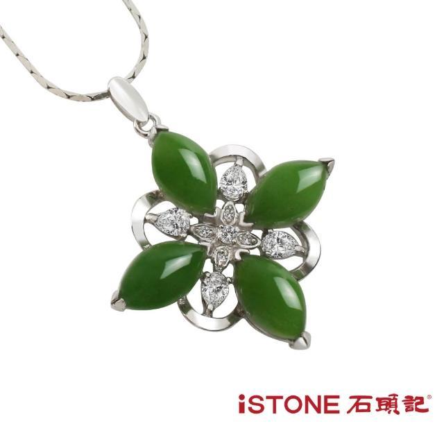 【石頭記】925純銀碧玉項鍊(花開富貴晶鑽)