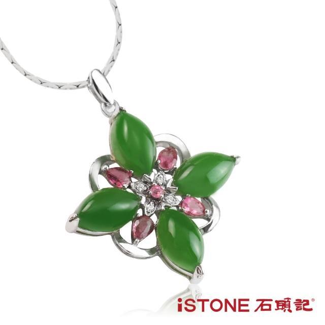 【石頭記】925純銀碧玉項鍊(花開富貴)
