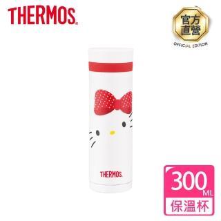 【THERMOS 膳魔師】不鏽鋼真空保溫杯0.3L(JNC-300KT)
