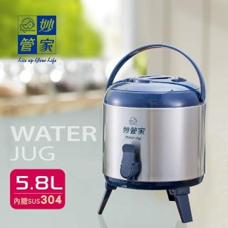【妙管家】不鏽鋼保溫保冷冰桶/茶桶 5.8L(#304內膽)