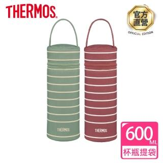【THERMOS 膳魔師】杯瓶提袋(Z-BCJNL-500)