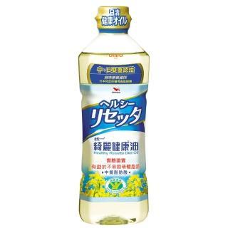 【統一】綺麗健康油600g/瓶(國家健康食品認證)