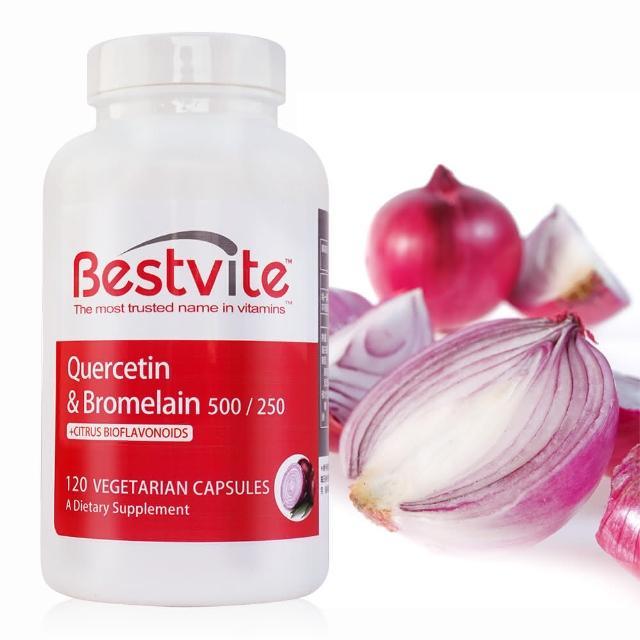【美國BestVite】必賜力洋蔥萃取物含槲黃素膠囊1瓶(120顆)