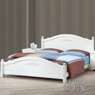 【優利亞-貝莉純白】雙人5尺床架(不含床墊)