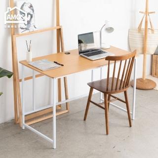 【Amos】大平面工作電腦桌(書桌/工作桌)