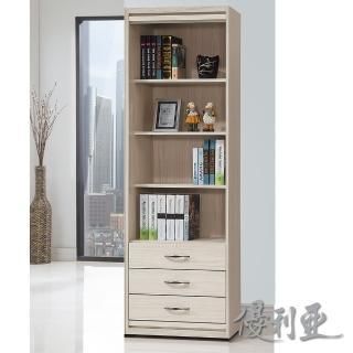 【優利亞-自然雪松】2尺書櫃
