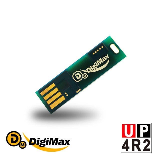 【DigiMax】UP-4R2 USB照明光波驅蚊燈片(特殊黃光忌避蚊蟲 可供警急照明或閱讀燈使用)