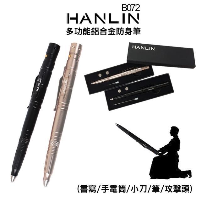【HANLIN】B072(多功能鋁合金防身筆)