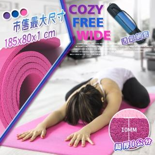 【INCARE】超大伸展多功能瑜珈墊(10mm加厚、加寬版)