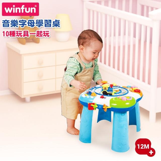 【WinFun】音樂字母學習桌