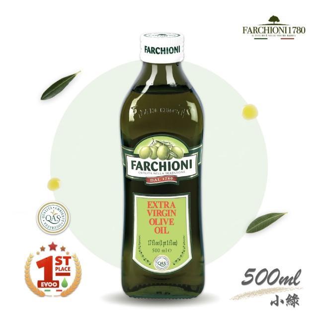 【法奇歐尼】義大利經典特級冷壓初榨橄欖油500ml小綠瓶(經典系列)