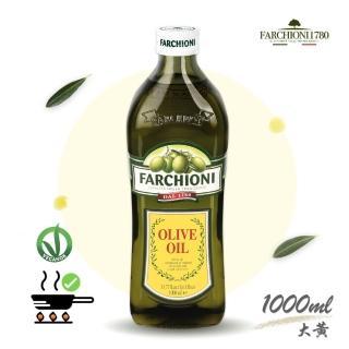 【法奇歐尼】純橄欖油(1000ml)