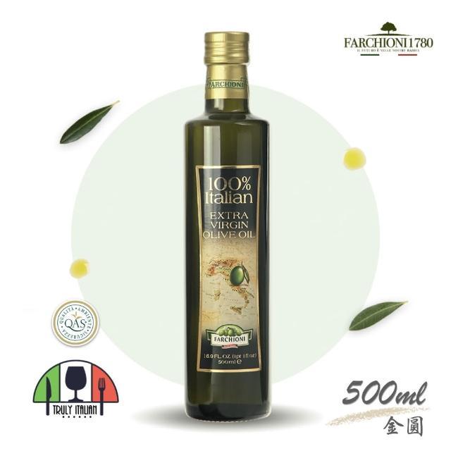 【法奇歐尼】義大利莊園特級冷壓初榨橄欖油500ml金圓瓶(莊園系列)
