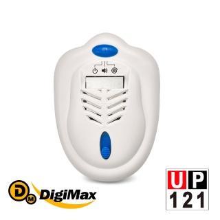 【DigiMax】UP-121 雙效型可攜式驅蚊器(防 登 革 熱 x 隨 身 驅 蚊)