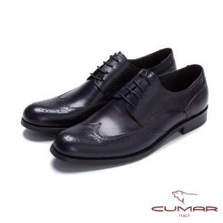 【CUMAR】英倫紳士 經典牛津正式皮鞋(藍胎牛色)