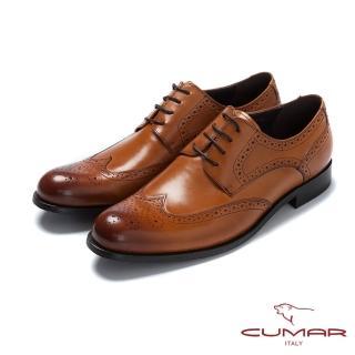 【CUMAR】英倫紳士 經典牛津正式皮鞋(棕胎牛色)