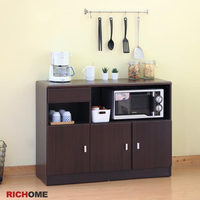 【RICHOME】防潑水三門一抽廚房櫃(3色)