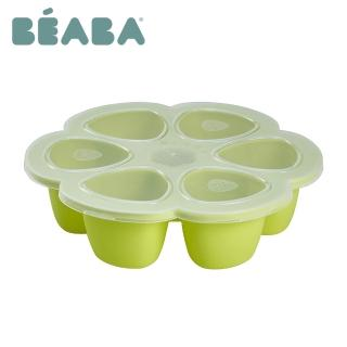 【奇哥】法國BEABA 副食品儲存格-小(綠)