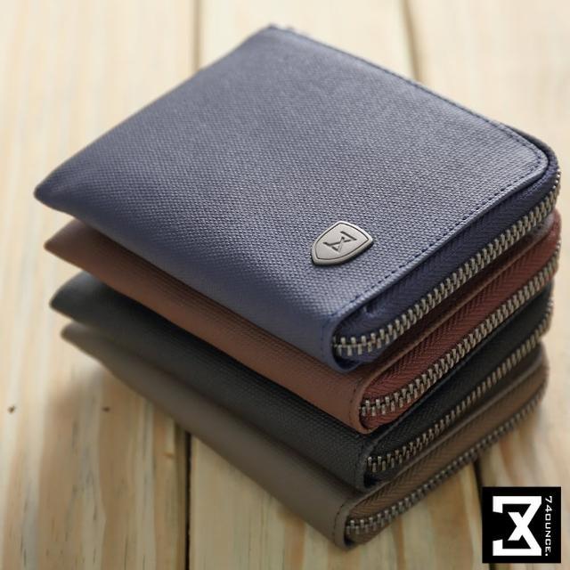 【74盎司】FIT 時尚L型零錢包(N-507)