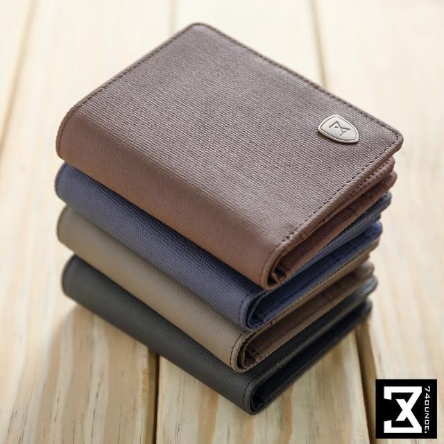 【74盎司】FIT 時尚三折短夾 零錢袋(N-510)
