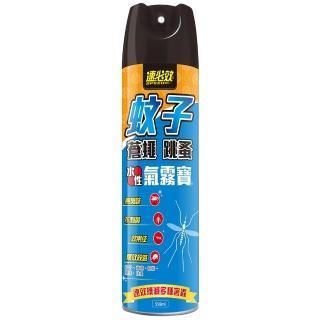 【速必效】水性蚊子蒼蠅跳蚤氣霧寶(550ml)