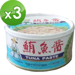 同榮鮪魚醬3入(180g/入)