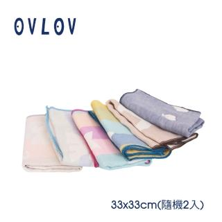 【日本 OVLOV】日本製六層紗小方巾-33cm(顏色隨機2入)