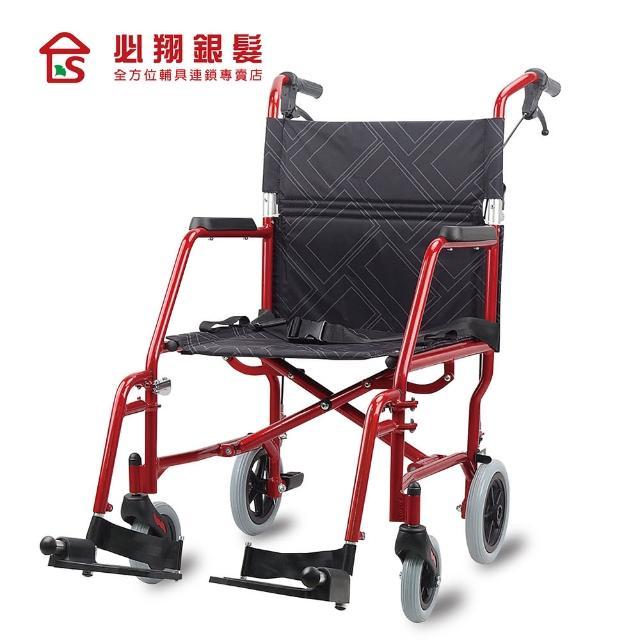 【必翔銀髮樂活館】PH-163A攜帶型輪椅(未滅菌)
