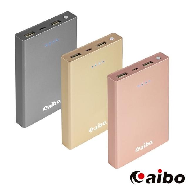【aibo】KV95K 20000 Plus 行動電源(BSMI認證)